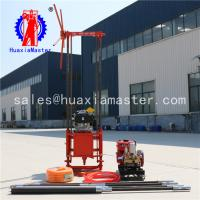 Wholesale QZ-2B gasoline engine sampling drilling rig machine supplier  for China from china suppliers