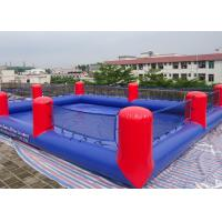 Wholesale Purple Inflatable Sports Games / Inflatable Prize Ring Sports Equipment for Children or Adult from china suppliers