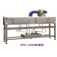 Wholesale Spc Series Labeling Machines For Bottles Steam Shrinking Tunnel Eco Friendly from china suppliers