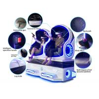 Buy cheap Easy to operate roller coaster 9d movies virtual reality 9d vr cinema with from wholesalers