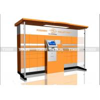Wholesale Convenient Express Cabinet Outdoor Advertising Kiosk High Precision And Durability from china suppliers
