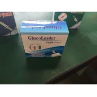 Wholesale GlucoLeader HQS glucose meter /glucose monitor/blood sugar monitor from china suppliers