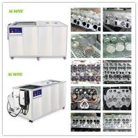 Wholesale Industrial Ultrasonic Small Parts Cleaner For Auto Parts Extrusion And Deburring from china suppliers