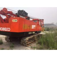 Wholesale Original japan Used Kobelco 7055 55 Ton Crawler Crane from china suppliers