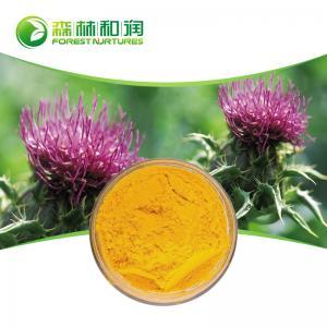 China Wholesale silymarin extract powder ethyl acetate HPLC 55% free sample on sale