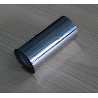 Wholesale Hot Stamping Foil (HSF0001) from china suppliers