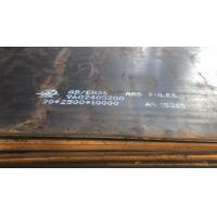 Wholesale EH36 CCS LR GL High Strength Steel Plate EH36 Shipbuilding Steel Plate 3-150mm from china suppliers