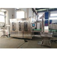 Wholesale 500ml Mineral Water Filling Bottling Plant Price,Water Purification Machines from china suppliers
