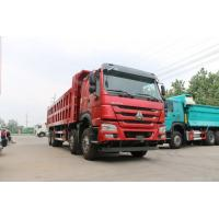 China Sinotruk 8X4 HOWO 25M3 Heavy Duty Dump Truck For Africa 50 - 60 Ton LHD for sale