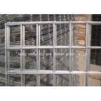 Wholesale Residential Shapely Galvanized Welded Mesh Panels Hot Dipped  2.0-5.0mm Wire Gauge from china suppliers