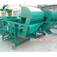 Wholesale farm owners used small size 5 ton grain cleaning equipment for sale from china suppliers