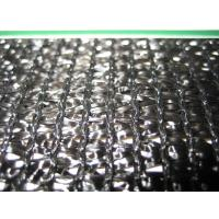 Wholesale 70% shading ratio black plastic stripe Greenhouse shade screen for outside shading from china suppliers