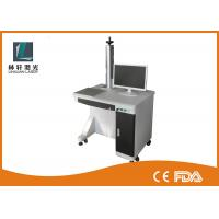 Wholesale Ipg Colorful Fiber Laser Printer With Galvenometer Head , Lifting Type from china suppliers