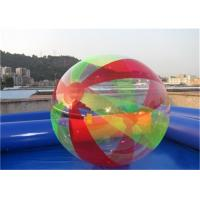 China 2m TPU Yellow Inflatable Water Ball for Shools / Leisure Centres / Parks on sale