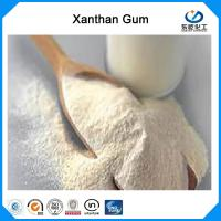 Wholesale White Powder Xanthan Gum Food Grade EINECS 234-394-2 Normal Storage Method from china suppliers