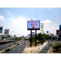 Buy cheap Road side P12 Rain Proof Outdoor Led Advertising Displays Customized Size from Wholesalers