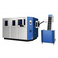 Wholesale 4-8 Cavity SS Series Automatic Molding Machine Used For Producing PET Containers from china suppliers