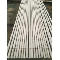 Wholesale Stainless Steel Corrugated Tube, Eddy Current Test, Hydrostatic Test , Ultrasonic Test , ASTM A688, A789, A213 / SA213 from china suppliers