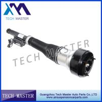 Wholesale Air Shock Absorber For Mercedes-benz Air Suspension Parts 2213205513 from china suppliers