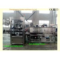 Wholesale Electric Driven Shrink Sleeve Labeling Machine For Water / Juice Beverage Line from china suppliers