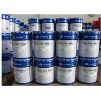 Wholesale Anti corrosive International Protective Coatings , Corrosion Protection Coatings from china suppliers