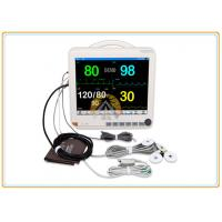Wholesale Multi Parameter Icu Monitoring Machines, Adult 15 Inch Hospital Heart Monitor Machine from china suppliers