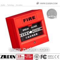 Buy cheap Break Glass Fire Emergency Exit Release with Resetting Function from wholesalers