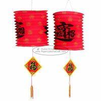 Wholesale Traditional Chinese Paper Lanterns Craft pull up lampion 15cm new year Ornaments from china suppliers