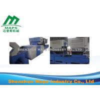 Wholesale Polyester Wadding Production Line Double Process Opening Machine High Efficiency from china suppliers