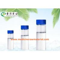 Wholesale Methylphenyldichlorosilane 99% Purity 149-74-6 , Colorless Clear Liquid Phenyl Silane 149-74-6 from china suppliers