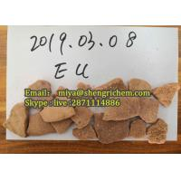 China Eutylone Research chemical crystal eutylone eu yellow or brown  color  from trusted China Supplier CAS 952016476 on sale