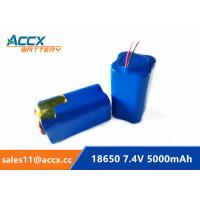 Quality li-ion 18650 battery pack 7.4V 5000mAh 5200mAh rechargeable battery with PCM for sale