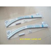 Double Curtain Rod Cheap Rust Proof Shower Curtai