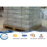 Buy cheap 20-80 Ionicity wastewater treatment Powder Nonion Polyacrylamide from Wholesalers