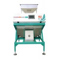 Wholesale Agriculture Parboiled Rice Sorting Machine , Colour Sortex Machine AC220V 50Hz from china suppliers