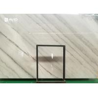 China White Marble Natural Stone Slabs For Vanity Tops From Guangxi Quarry Abrasion Proof for sale
