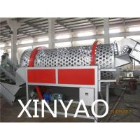 Trommel Screen Machine For Plastic Recycling and Waste management for sale