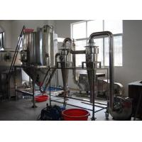 Buy cheap High-speed Centrifugal Spray Dryer, Centrifugal Spraying Drying Machine With Atonizerm, Burner and Pressure Pump from wholesalers