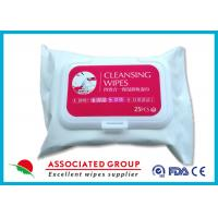 Wholesale Four In One Moisturizing Feminine Hygiene Wipes Spunlace Nonwoven Fabric For All Skins from china suppliers