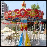 Wholesale wave swinger flying chair amusement park rides for theme park from china suppliers
