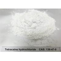Wholesale Tetracaine Hydrochloride HCL Powder CAS 136 - 47 - 0 White Crystalline Solid from china suppliers