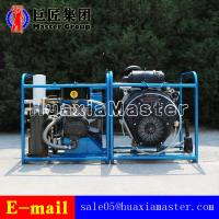 Quality CHINA SDZ - 30S Pneumatic Mountain Drilling Machine Manufacturer For Sale for sale