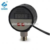 China 0-600Pa digital pressure gauge  for natural gas/air DPR-B80/B90 for sale