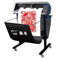 Wholesale Cutter plotter,cutting machine from china suppliers