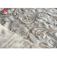 Wholesale Short Velboa Polyester Glue Printed Velvet Upholstery Fabric Brushed Knitted Sofa Fabric from china suppliers