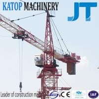Wholesale QTZ50 TC5008A 4t load tower crane with 1.5x2.2m mast section from china suppliers