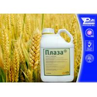 Wholesale CAS 76674-21-0 Systemic Fungicides / Contact Fungicide For Seedlings from china suppliers