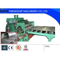 Wholesale 18 Stations Automatic Steel Silo Forming Machine from china suppliers