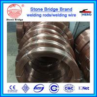 Wholesale High quality factory supply Carbon steel submerged arc welding wire from china suppliers