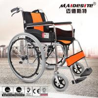 Wholesale Comfortable Aluminium Folding Wheelchair Skid Proof Handle Brake / Rear Brake from china suppliers